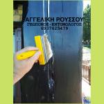 Συντήρηση ξύλου για σαράκι με ειδικό gel